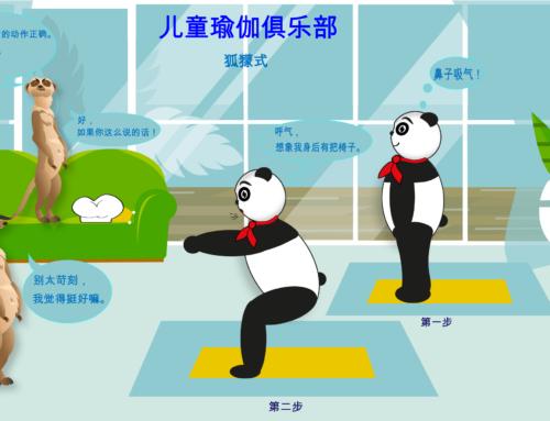 李小厨瑜伽俱乐部及草莓冰激凌食谱!