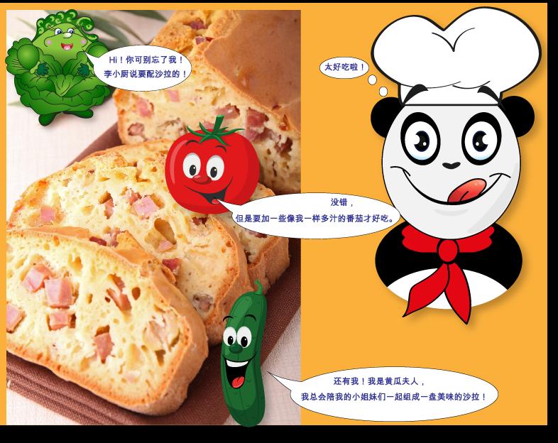recette gourmande petit chef panda LEE